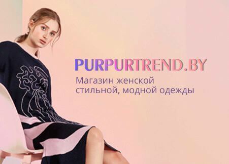 Purpurtrend